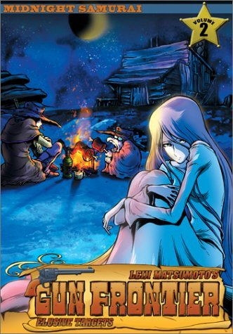 Gun Frontier 2: Midnight Samurai [DVD] [2003] [Region 1] [US Import] [NTSC]