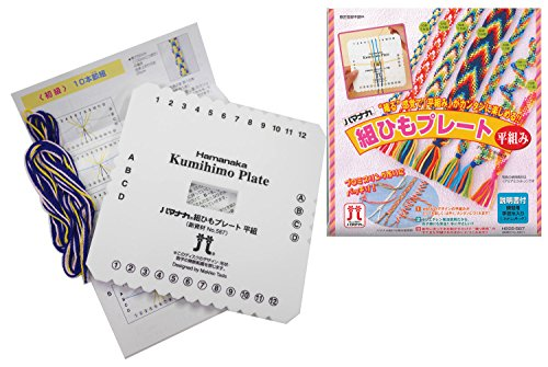 Hamanaka Kumihimo Square Plate Disc Braiding with Thread Kit