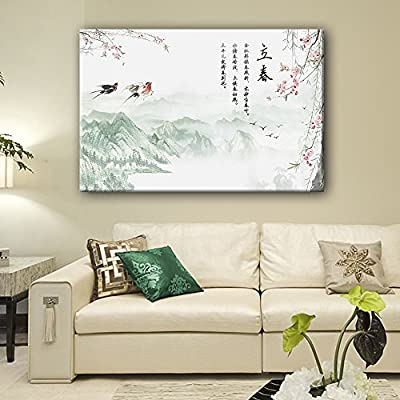 Incredible Work of Art, Top Quality Design, Chinese Ink Painting Style Spring Landscape with Mountains and Swallows