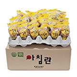 ACHIM Egg, 15 packs Bulk (15 individual packs) - Pure and Steamed egg, Wrapped Individually, Nutritious, Protein Supplement