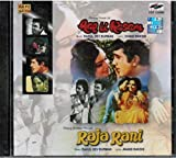Aap Ki Kasam / Raja Rani (Brand New Single Disc Audio Cd, Released By SaReGaMa/ RPG)