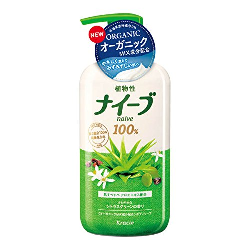 KRACIE Naive Body Pump Soap, Aloe (Naive Aloe)