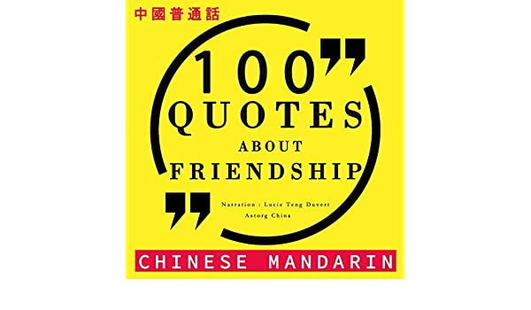Amazoncom 100 Quotes About Friendship In Chinese Mandarin 中文