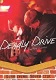 Deadly Drive, Justine Fontes, 1467703109