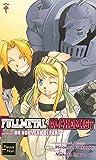 FullMetal Alchemist - Roman - Un nouveau départ Vol.6
