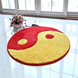 TOYM Tai Chi Yin And Yang Feng Shui Fish Drawing Black And White Carpet Gossip Round-slip Mats Cushion Pad Health Practice ( Color : Yellow , Size : Diameter 150cm )