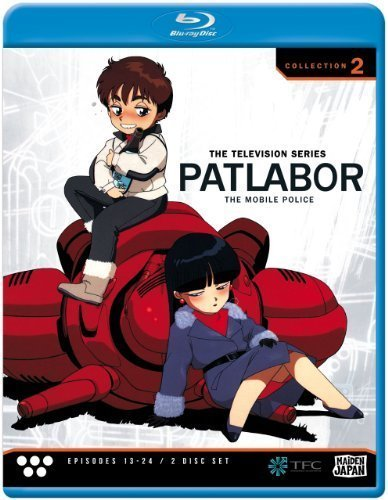 Patlabor TV Collection 2 [Blu-ray] by Section 23