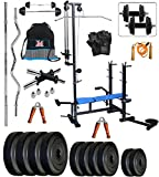 Bodyfit BF-100KG Weight Plates 20IN1 Bench COMBO Home Gym and Fitness Kit.