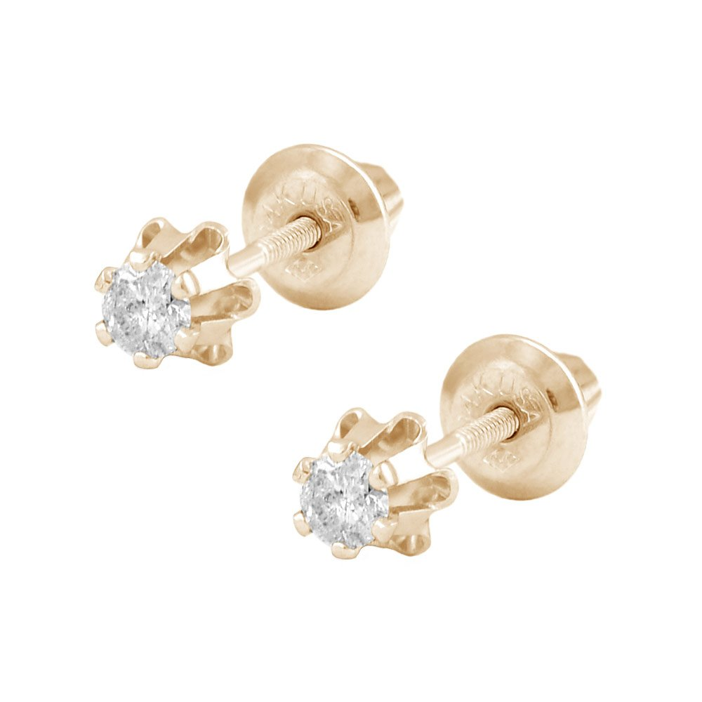 Girl's Jewelry - 14K Yellow Gold 0.14 CTW Diamond Screw Back Earring Studs