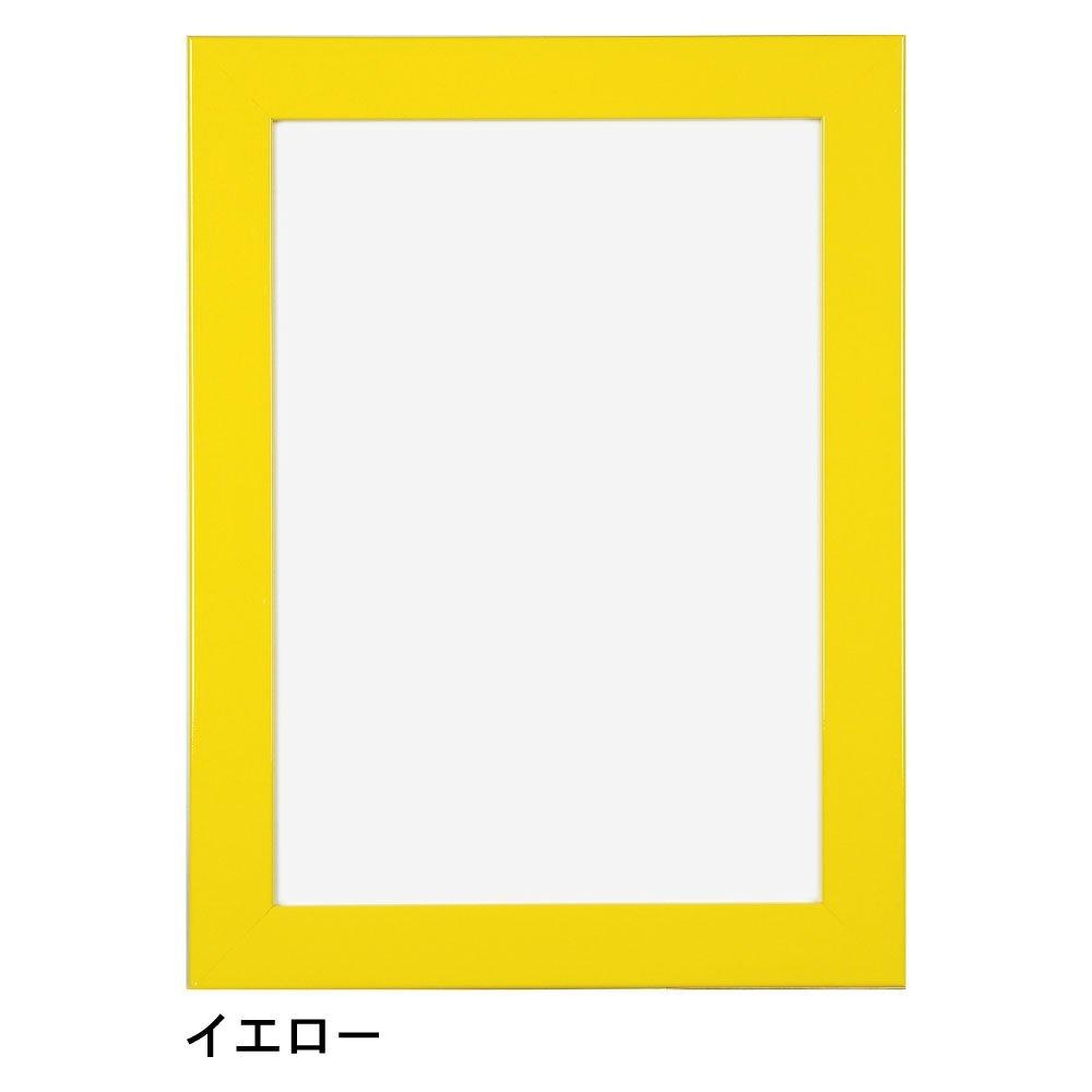 APJ パネル フラットパネル ポスターサイズ 610x915mm イエロー 0021762212 B00870N11U イエロー イエロー