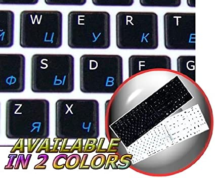 RUSSIAN CYRILLIC ENGLISH KEYBOARD STICKERS BLACK COLOR