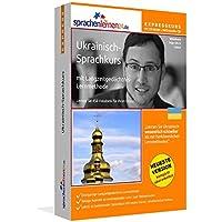 Sprachenlernen24.de Ukrainisch-Express-Sprachkurs PC CD-ROM für Windows/Linux/Mac OS X + MP3-Audio-CD: Werden Sie in wenigen Tagen fit für Ihre Reise in die Ukraine