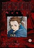 Berserk 4 [DVD]