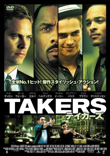 Amazon | テイカーズ [DVD] -映...