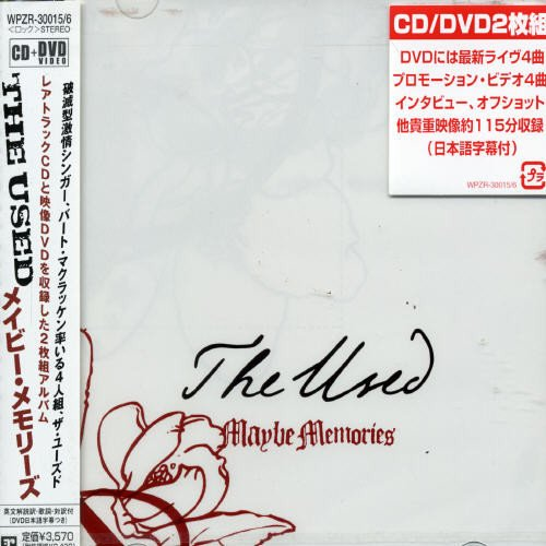 Maybe Memories (CD/DVD) by Reprise (Image #1)