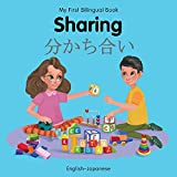 My First Bilingual Book–Sharing (English–Japanese)