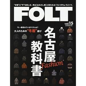 FOLT 表紙画像