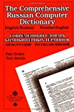 The Comprehensive Russian Computer Dictionary, Paul Druker and Yury Avrutin, 0769500749