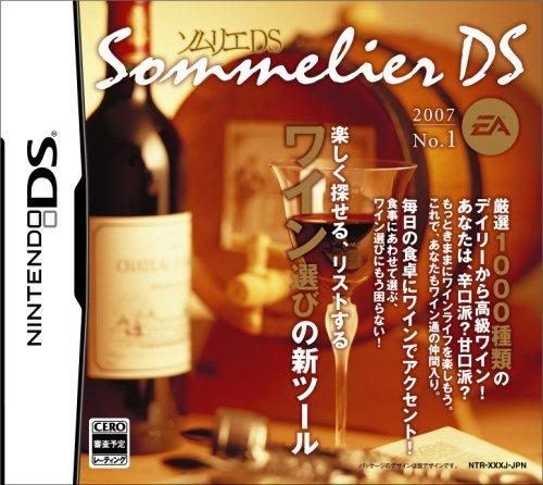 Sommelier DS [Japan Import] [並行輸入品] B01NCPKV8Q