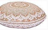 ANJANIYA 32'' Mandala Floor Pillow Meditation Cushion Seating Throw Cover Hippie Decorative Bohemian Boho Indian (Golden Ombre)