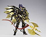 Bandai Tamashii Nations Cloth Myth Ex Evil God Loki
