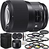 Sigma 135mm f/1.8 DG HSM Art Lens for Nikon F Includes 3PC Filter Kit (UV, CPL, FLD) + Variable Neutral Density Filter (ND2-ND400) + Lens Cleaning Pen + Lens Cap Keeper & More!