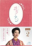 Japanese TV Series - Hanako To An (Renzoku TV Shosetsu) Complete Edition Blu-Ray Box 2 (4BDS) [Japan BD] ASBDP-1137