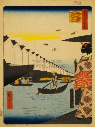 PAINTING LANDSCAPE YOROI FERRY KAOMI JAPAN BOAT SEA GEISHA ANDO FINE ART PRINT POSTER 30x40cm CC1114