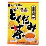 山本漢方(ヤマモトカンポウ) 山本漢方製薬 どくだみ茶100% 5g×36包
