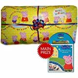 Pass the Parcel Ready Made Party Game - Peppa Pig - 8 to 25 layer options available (08 Layers)
