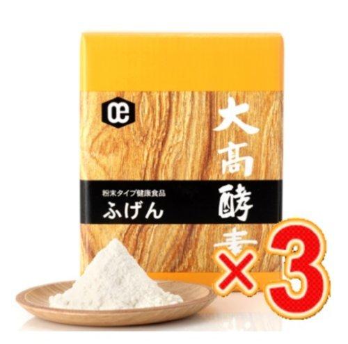 【大高酵素】ふげん 500g ×3個セット B008Y2MKKY