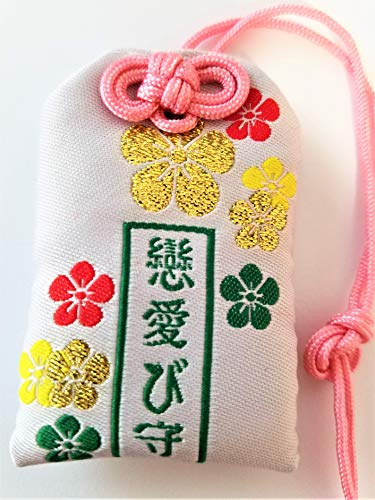 (Japanese Omamori Charm - Variety of Good Luck Charms for Health/Education/Love/Career Success (Love and Relationships -)