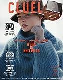 CLUEL(クルーエル) 2016年 11 月号 [雑誌]