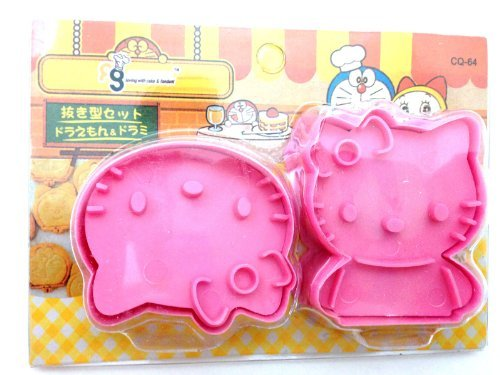 Hello-Kitty-Cookie-Cutter-Mold-A-Set-of-Two