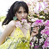 Kang Ji Young - [Sukinahito ga iru koto] 2nd Single Album Package K-POP Sealed