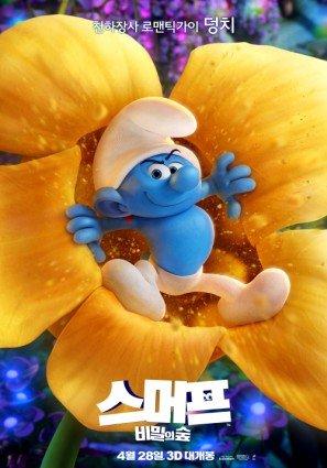 Smurfs the lost village korean imported movie wall poster print smurfs the lost village korean imported movie wall poster print 30cm x 43cm mightylinksfo