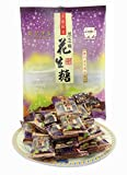 Helen Ou@Macao Specialty: Juji Souvenir Peanut Brittle Soft Candy with Black Sesame