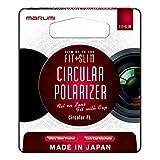 Marumi Fit + Slim Circular Polarising Filter 37mm [FTS37CIR]