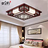 Leihongthebox Ceiling Lights lamp Chinese ceiling light rectangular antique led China wind solid wood vellum light for Hall, Study Room, Office, Bedroom, Living Room,550mm
