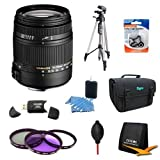 Sigma 18-250mm F3.5-6.3 DC OS HSM Macro Lens for Nikon AF with Optical Stabilizer Includes Bonus Xit 60'' Full Size Photo / Video Tripod, and More