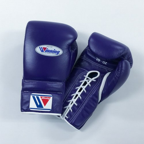 Winning Training Boxing Gloves 16oz (Purple)