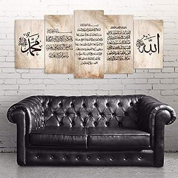 Amazon com: YOBESHO Islamic Canvas Wall Art, 5 Pieces
