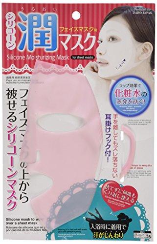 Daiso Japan Silicone Reused Moisturizing Mask Ear Loop Type 1pc Random Color