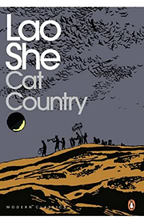 lao she cat country pdf