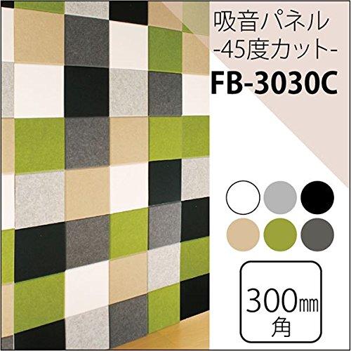 防音フェルトボード 吸音パネル45C (30×30cm) 30枚組 45度カット 抹茶グリーン B0732QZF82 30枚組|抹茶グリーン