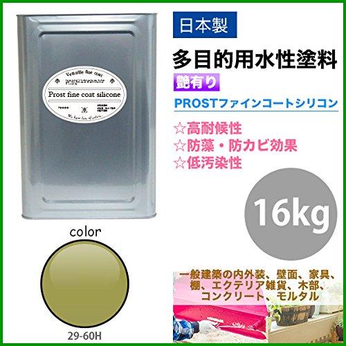 屋外用 多目的用 水性塗料 29-60H オリーブグリーン 16kg/艶あり 内装 外装 壁 屋内 ファインコートシリコン つやあり 多用途 B079YP2LZP オリーブグリーン 16kg