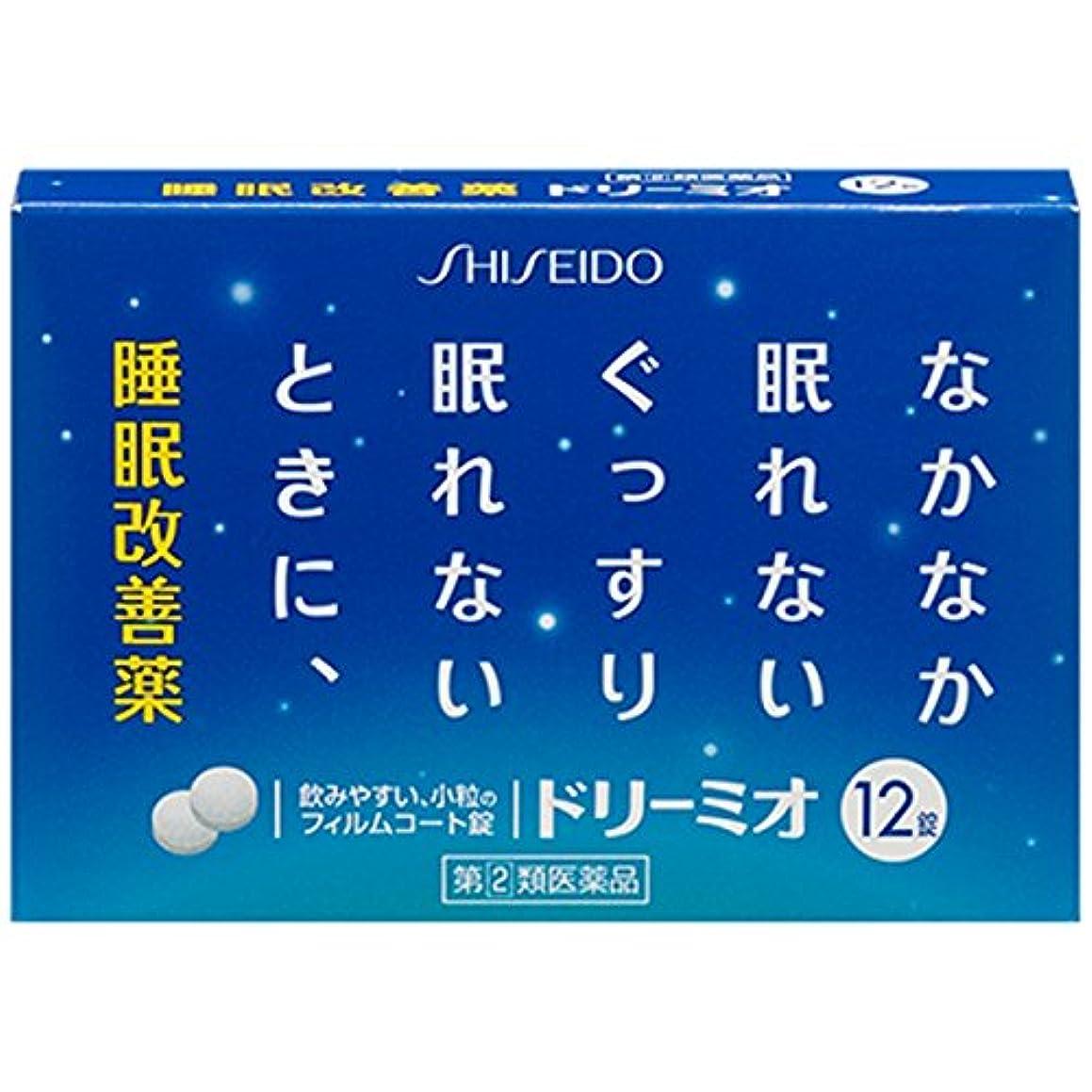 裂け目頭痛ジェームズダイソン【第2類医薬品】イララック 20カプセル