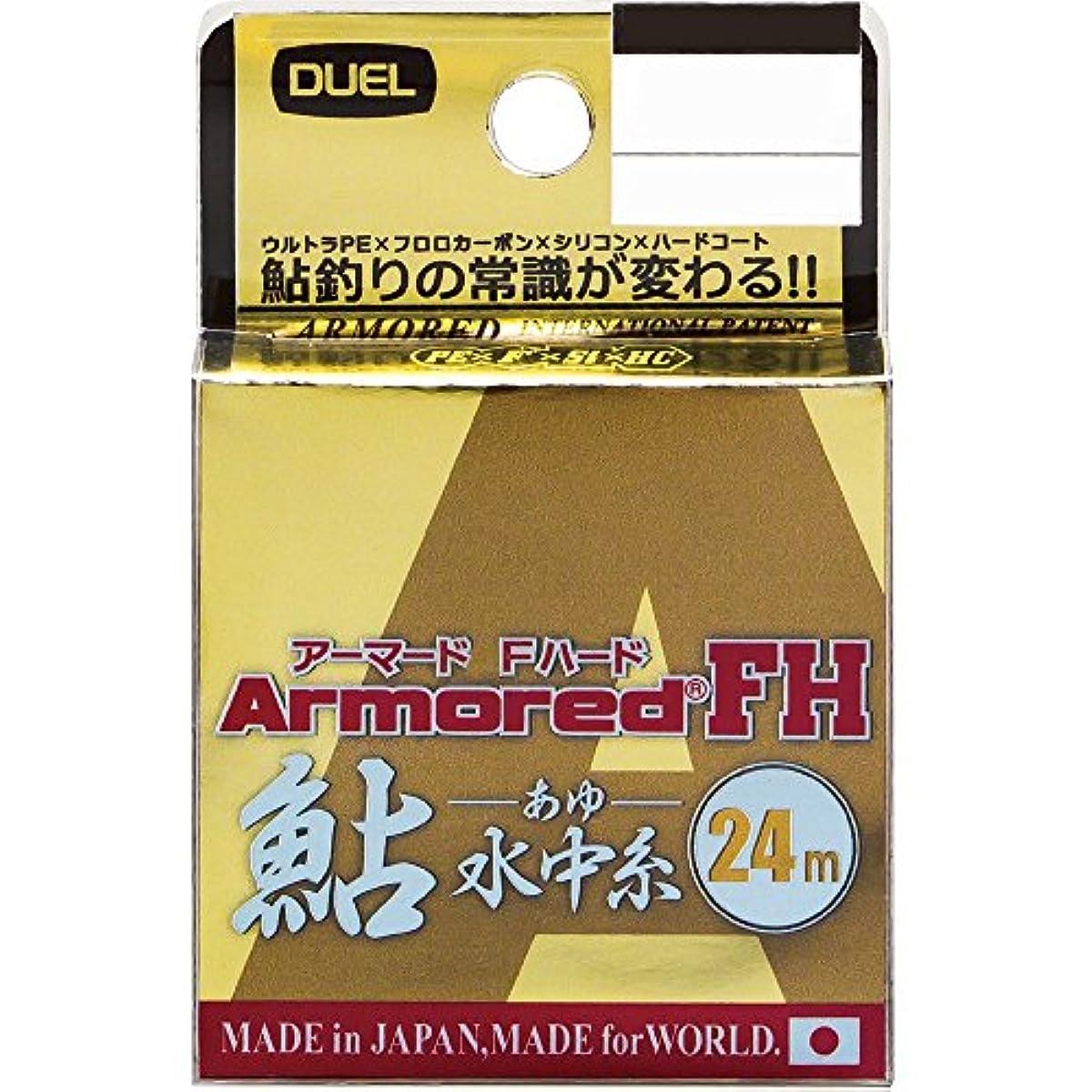 [해외] 듀엘 라인: ARMORED FH 은어 수중사 24M