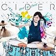CIDER ~Hard&Sweet~