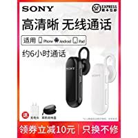 Sony/Sony Car Bluetooth Wireless Headset into The Ear-Ear monaural Drove Apple Huawei Mobile Phone Business Dedicated MBH22 Unisex Long Standby Battery Life to Answer The Phone